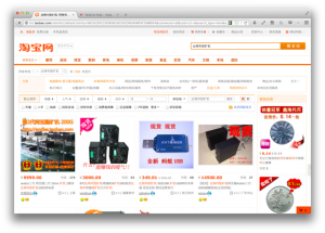 Chinas-Taobao-bans-trading-of-Bitcoin-and-sales-of-Bitcoin-mining-kit-720x518
