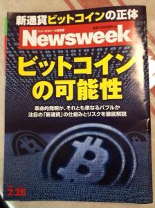 newsweekjapan