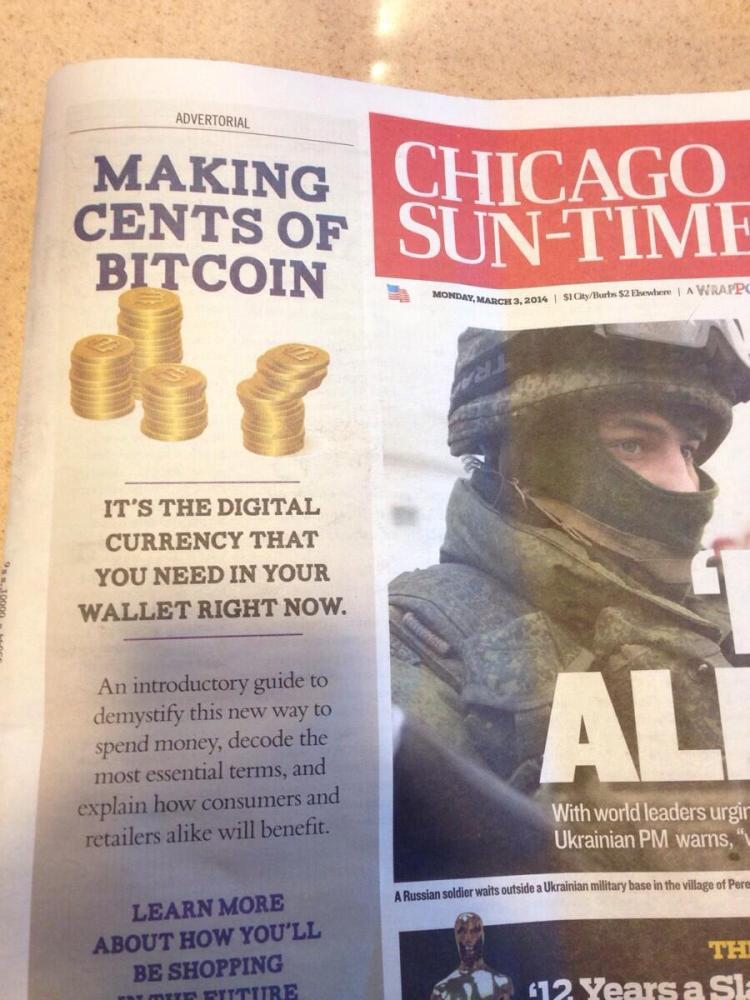 bitcoin_suntime