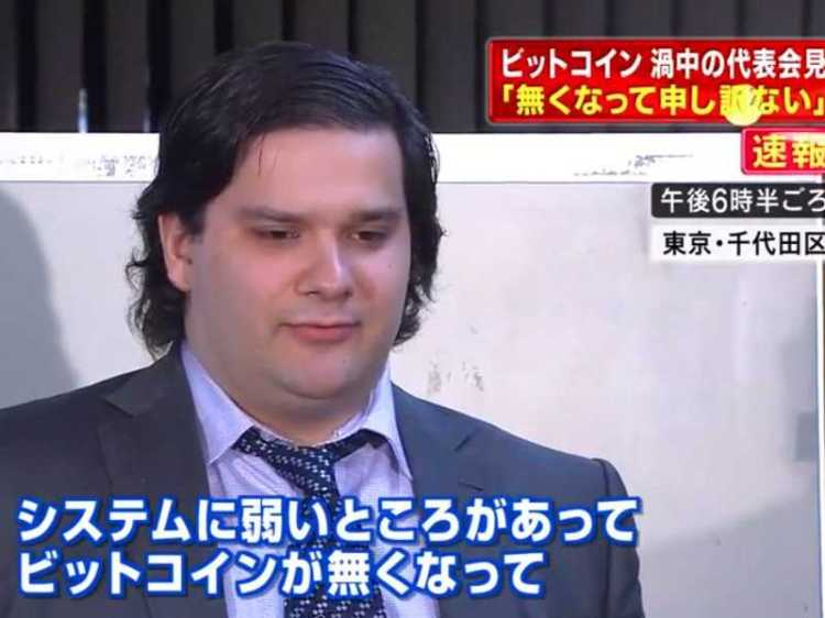 the-statements-from-people-who-lost-their-money-on-mt-gox-are-seriously-sad